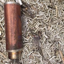 cuivre-argenté-1